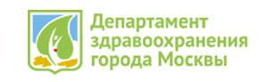 Департамент здравоохранения Москвы
