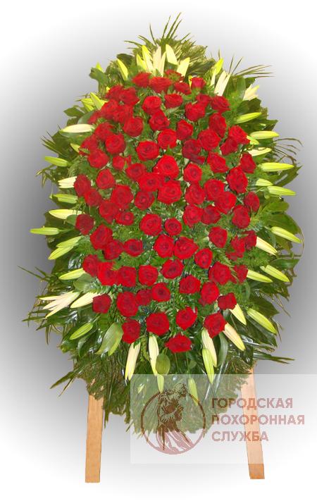 Траурный венок из живых цветов №63