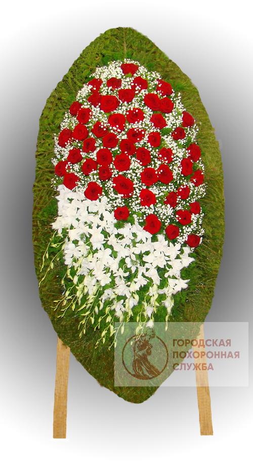 Траурный венок из живых цветов №71