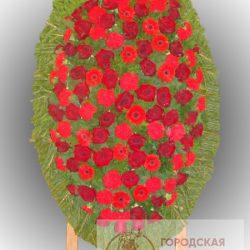 Фото 101 - Траурный венок из живых цветов ВЖЦ-80.