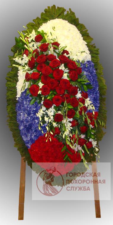 Траурный венок из живых цветов №81