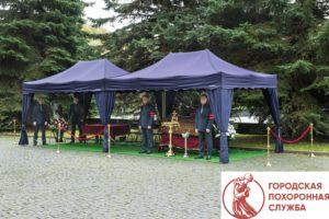 Предоставление группы сопровождения на элитные похороны