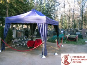 Официальные ритуальные услуги в Москве Фото 4