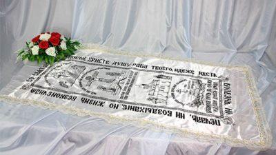 Фото 1 - Похоронное покрывало атлас церковное (накат) с золотым кружевом ПР-020.