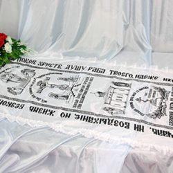 Фото 5 - Похоронное покрывало шелк церковное (накат) с белым рюшем ПР-004.