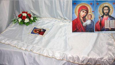 Фото 1 - Похоронное покрывало шелк Икона ПК-01-3.