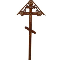 Фото 9 - Крест деревянный КДС-20 (фигурный домик с распятием фольга темный).