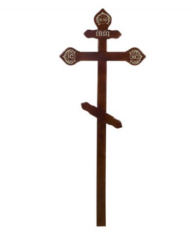 Фото 1 - Крест деревянный КДС-15 (фигурный сосна темный).