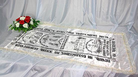 Похоронное покрывало атлас церковное (накат) с золотым кружевом ПР-020