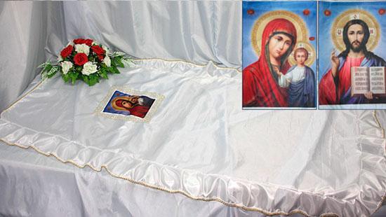 Похоронное покрывало шелк
